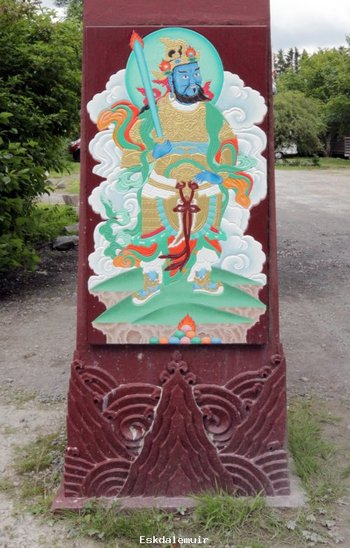 Plaque on entrance of Samye ling